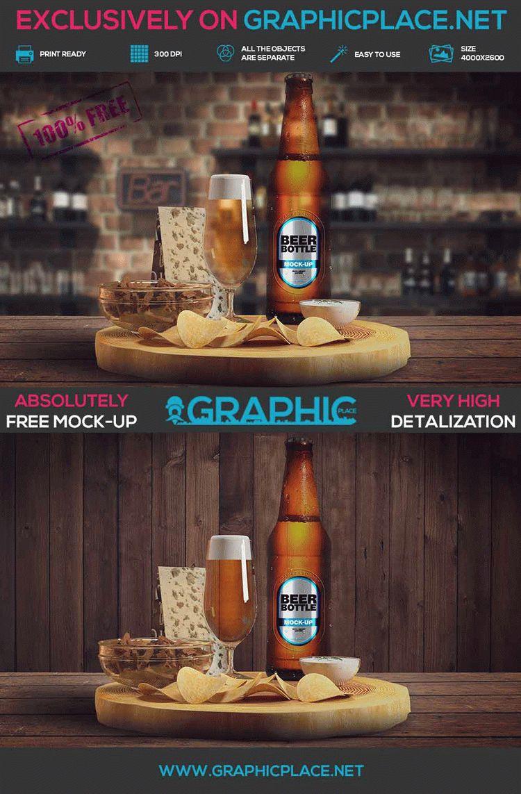 Beer Bottle - Free PSD Mockup V2