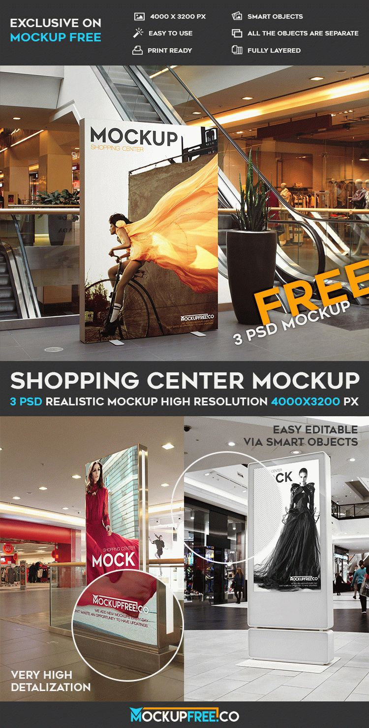 Shopping Center - 3 Free PSD Mockups